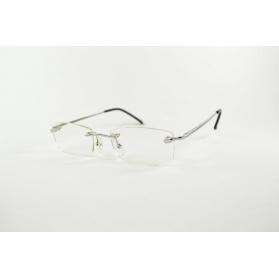 Invisible rectangular reading glasses