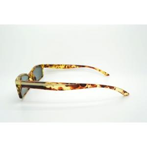 Lunettes de lecture solaires papillon rétro 60's monture écailles et liseret doré