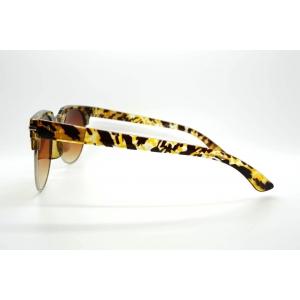 Round eye-brow sunglasses